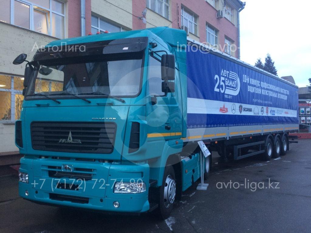 МАЗ-5440E9-520-032 Евро-5