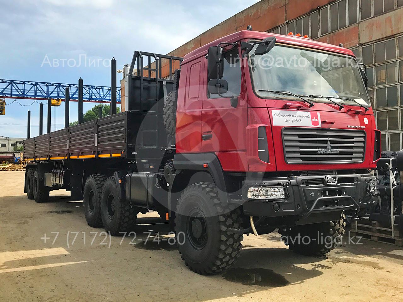 МАЗ-6432Н9-8420-052